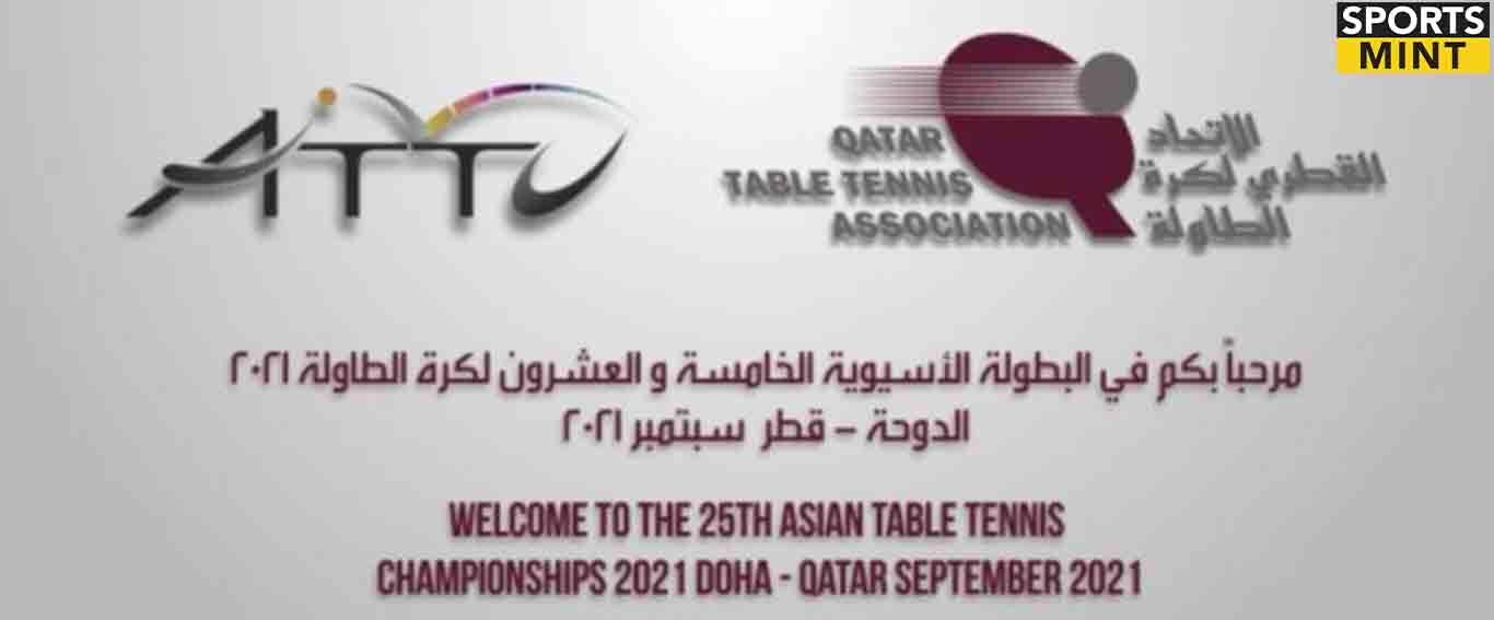 Qatar Open 2021