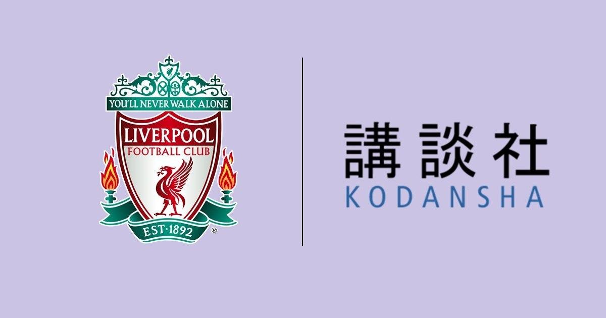 Premier League: Liverpool signs global sponsorship deal with Kodansha