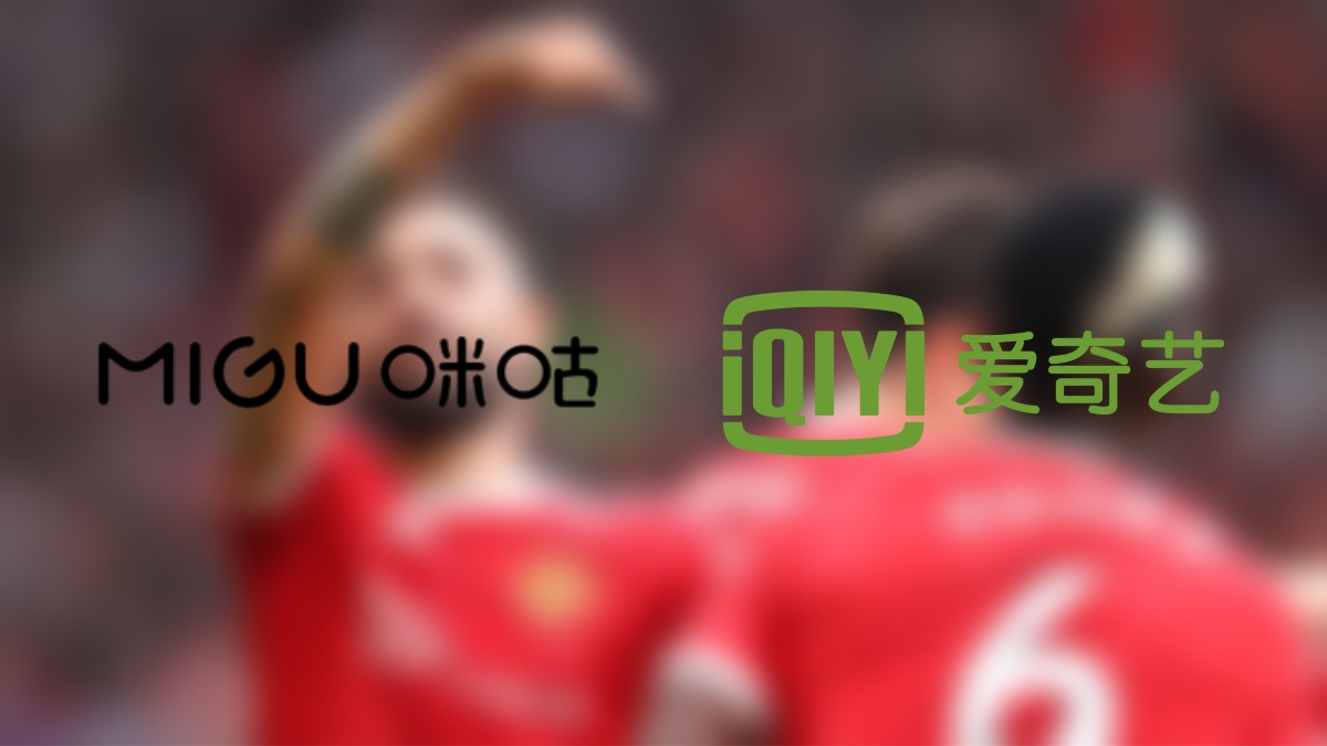 iQiyi Sports sublicenses Premier League rights to Migu