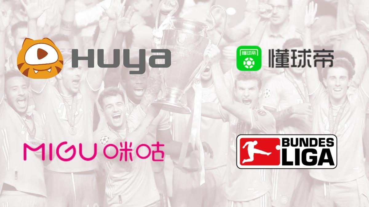 Chinese digital platforms acquire Bundesliga rights